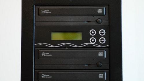 Bestduplicator DVD Duplicator