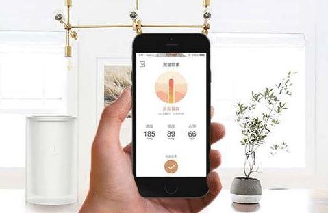 cassia mobile app