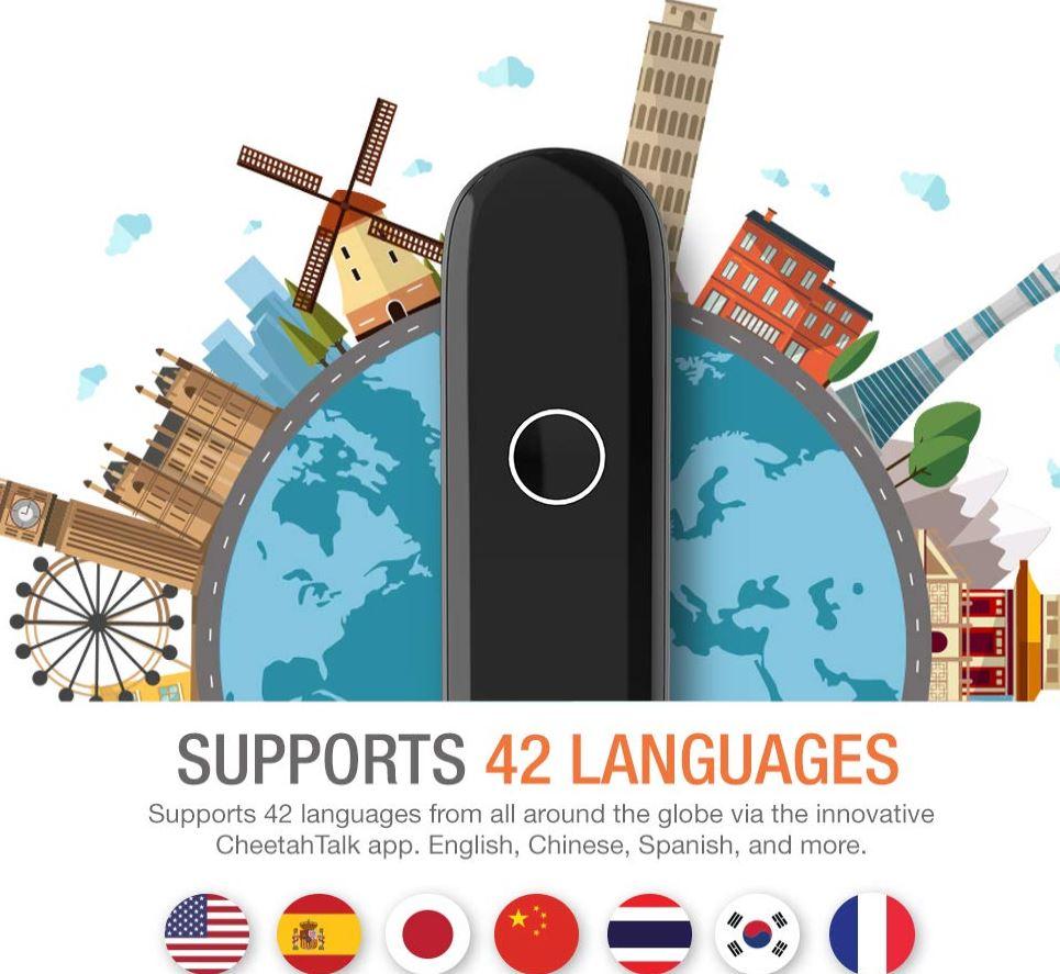 CM Smart Language Translator